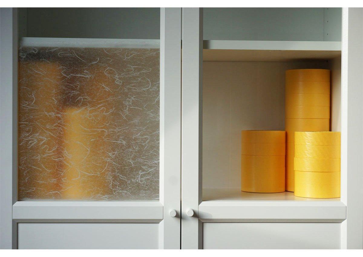 sichtschutzfolie milchglasfolie dekofolie fenster design folien selbstklebend ebay. Black Bedroom Furniture Sets. Home Design Ideas